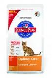 Hill's Feline Adult 2kg